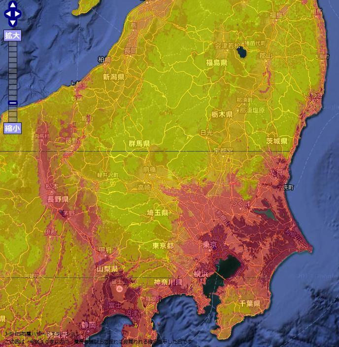 地震安心マップ