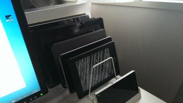 iPhoneやiPadを収納