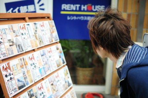 住宅の選び方