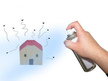ゴキブリが苦手な方必見!!家の害虫対策方法!