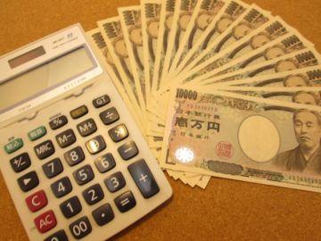 家賃の計算