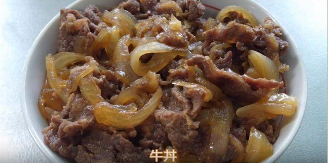 簡単に出来る牛丼レシピをご紹介