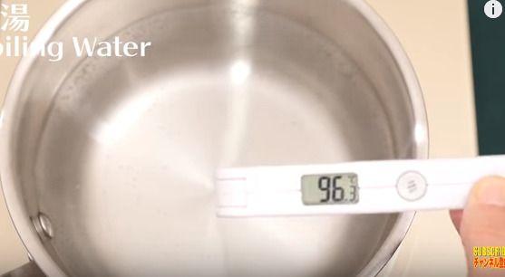 で水を96度ほど熱し