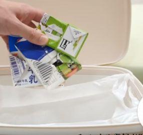 牛乳パックを小さくたたむ方法