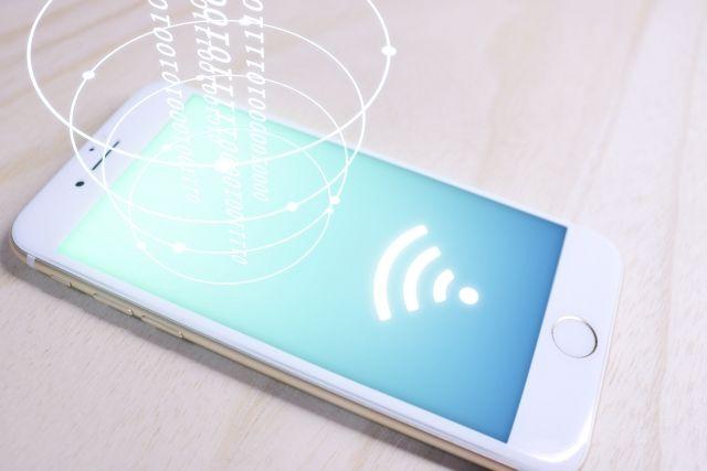 スマートフォンのWi-Fi