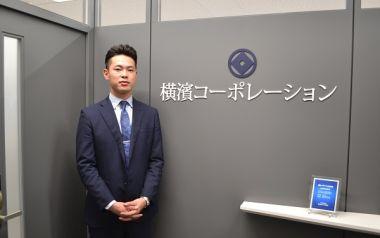 横濱コーポレーション 黒栁課長