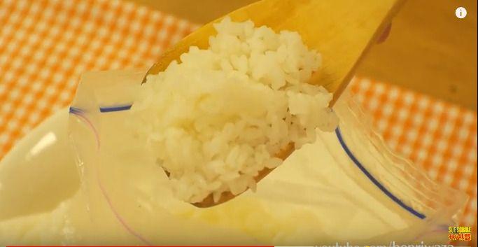 一人分のお米を炊きやすいフリーザバッグ