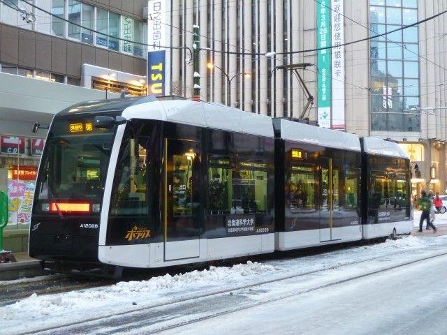 北海道路面電車