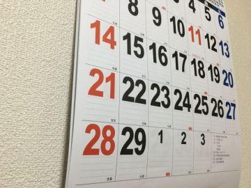うるう年カレンダーで表す