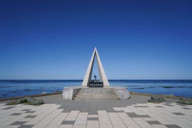 北海道の最北端