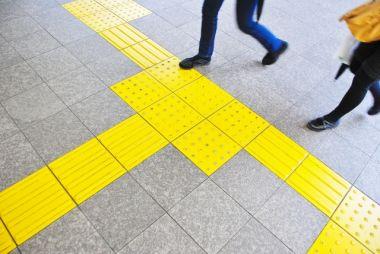 点字ブロック 歩道にある意味