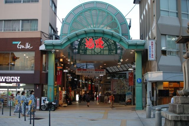 住みたい街 松山市 商店街
