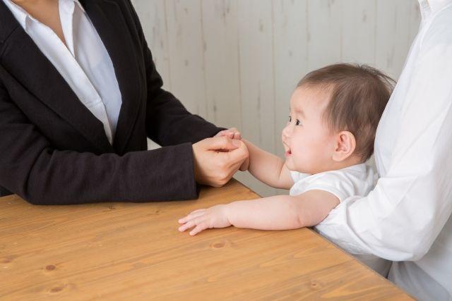 子育て支援のイメージ