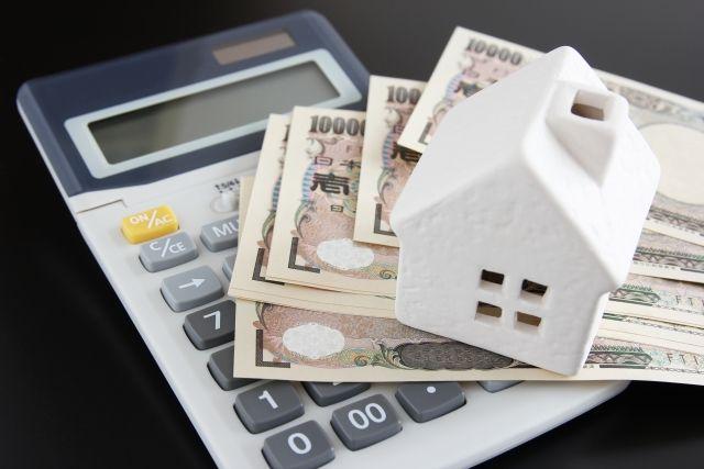 住宅ローン新規借り入れのデメリット
