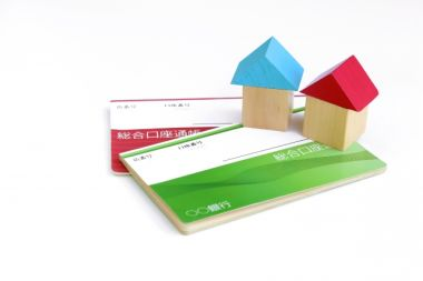 マイホーム購入の予算はどのように決めたらいいの?
