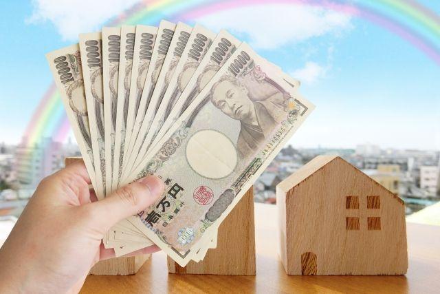 住宅購入で利用できる補助金:すまい給付金