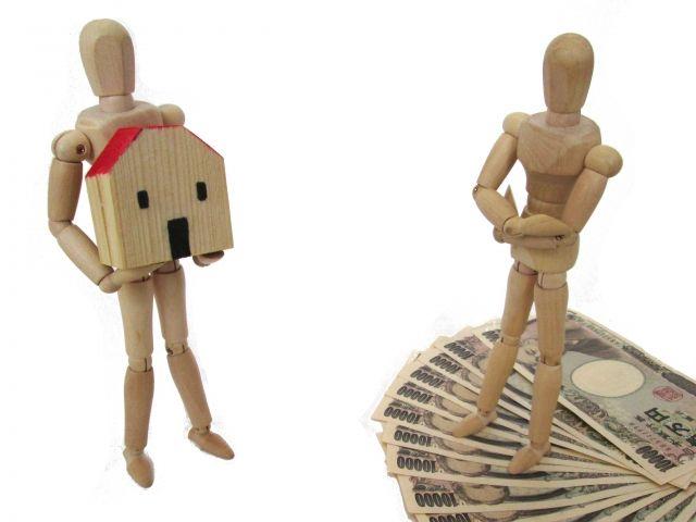 住宅購入で利用できる補助金:地域型住宅グリーン化事業
