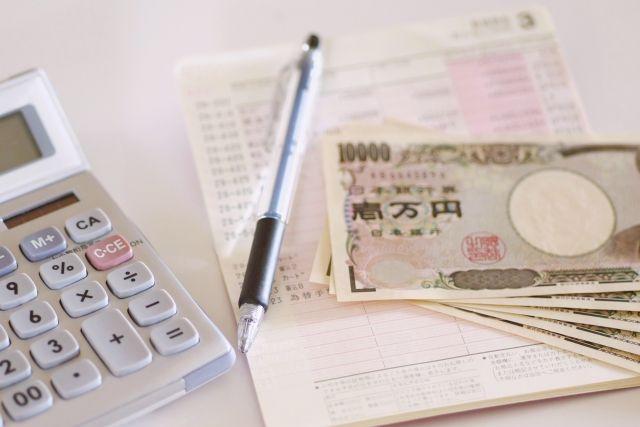 住宅購入で利用できる補助金:エネファーム補助金