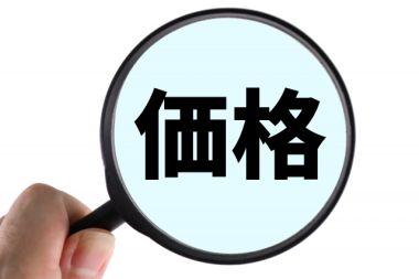 【マンション査定】マンションを高く売るコツや見られるポイントは何?