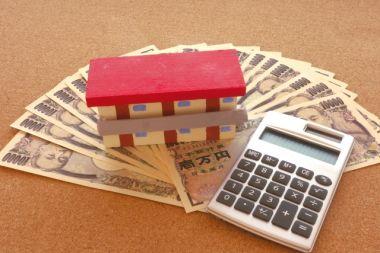 アパート購入にかかる初期費用と引き渡しの流れ