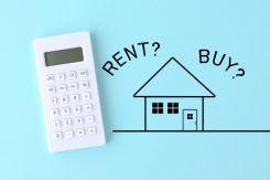 【賃貸vs持ち家】マンションを持ち家にする場合は?