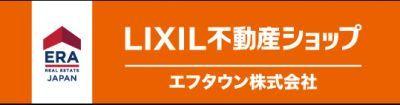 LIXIL不動産ショップ エフタウン鴻巣駅前店