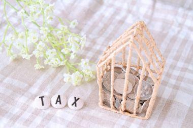 マンション固定資産税とは?固定資産税評価額も併せて解説!