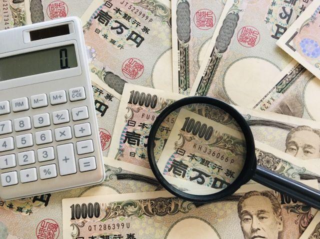 マンションの相続税シミュレーション