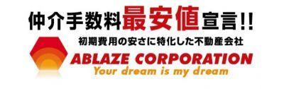 株式会社アブレイズ・コーポレーション 東京駅本店