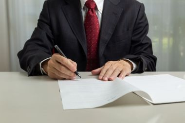 土地を買う時の意思表明、土地買い付け証明書の役割とメリットは