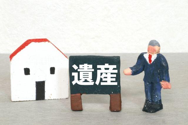 財産相続の遺産分割ってなに?方法や流れについても解説!