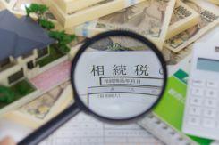 不動産購入が相続税対策になるって本当?ほかの利用できる特例についても解説!