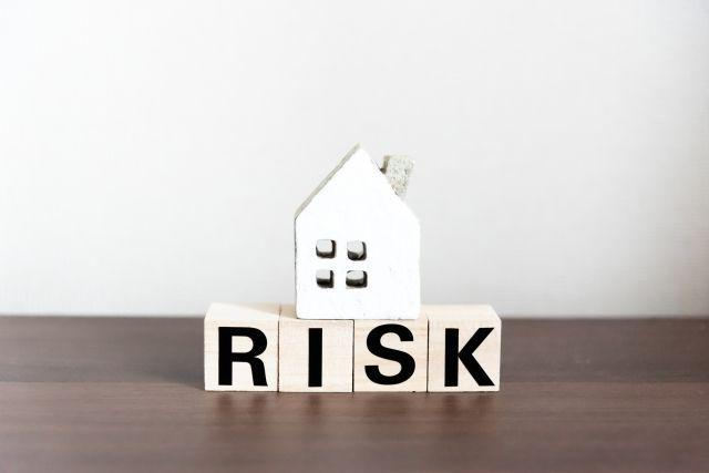 不動産運用のリスクと対策