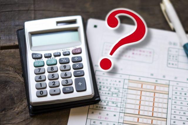 マンション経営の経費に関する注意点
