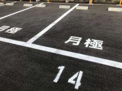 駐車場経営で土地活用しよう!メリット・デメリットを解説