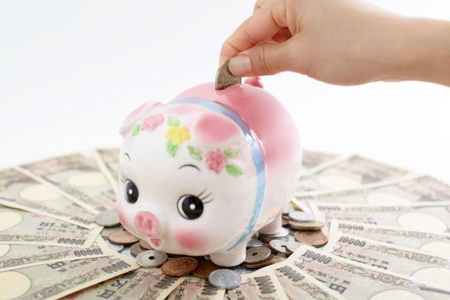 貯蓄の日豆知識①不動産投資をオススメする理由