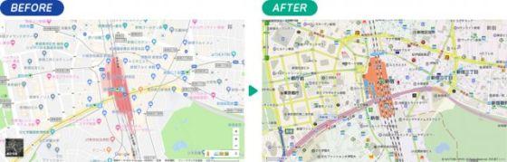 【アップデート】地図サービス提供会社が変更